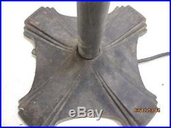 Antique Emerson Adjustable Floor Fan